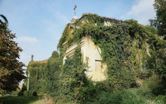 Villa Moglia [lost]